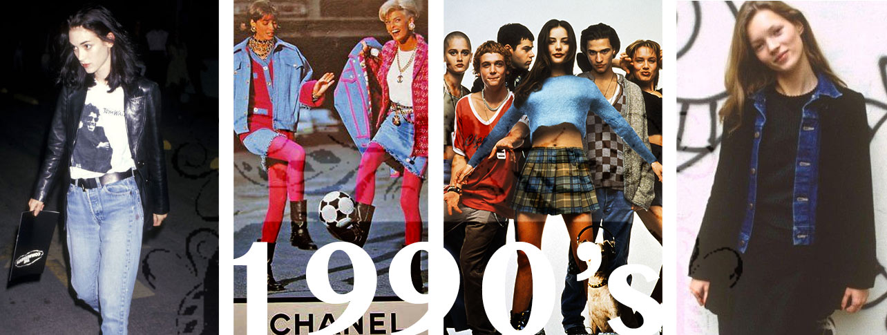 How To Dress From Every Decade 1990 S